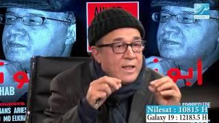 السخرية و السياسة : لقاء مع الكوميدي الساخر أحمد السنوسي