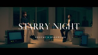 ZHOUMI 'Starry Night (With RYEOWOOK)' (Chinese Ver.) Live Video