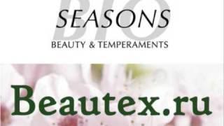 видео Косметика Eucerin - линия Sensitive Skin (2).