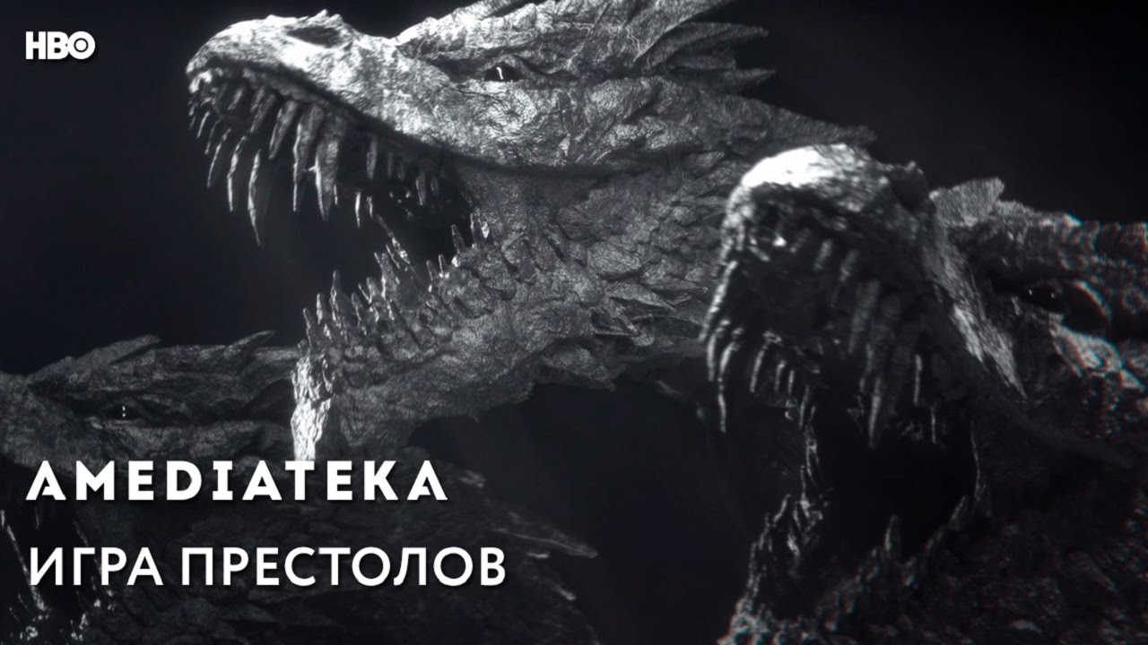 Игра Престолов 7 сезон | Game of Thrones | Тизер