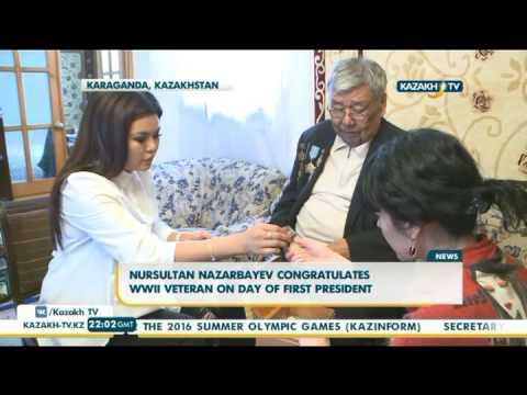 Nursultan Nazarbayev congratulates WWII veteran on Day of First President - Kazakh TV