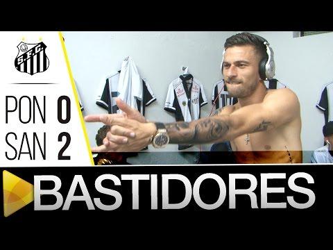 Ponte Preta 0 x 2 Santos | BASTIDORES | Paulistão (03/02/16)