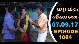 Maragadha Veenai Sun TV Episode 1084 07/09/2017