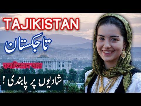 Travel To Tajikitan | tajikistan history documentary in urdu and hindi | spider tv | تاجکستان کی سیر