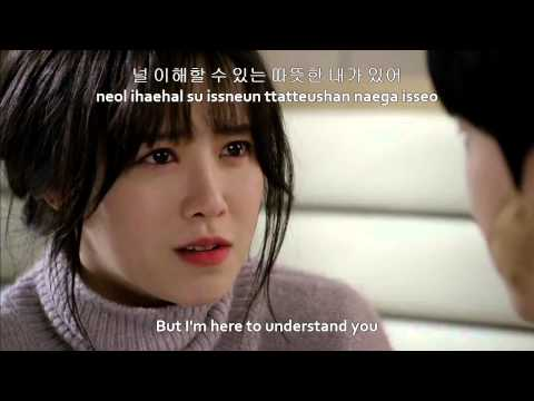 Song Haye Be Alright Blood OST Lyrics HAN ROM ENG