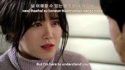 Song Haye Be Alright Blood OST Lyrics HAN ROM ENG