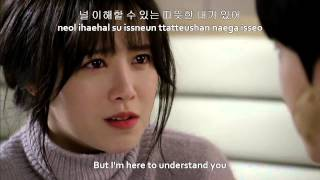 Video Song Haye Be Alright Blood OST Lyrics HAN ROM ENG download MP3, 3GP, MP4, WEBM, AVI, FLV April 2018