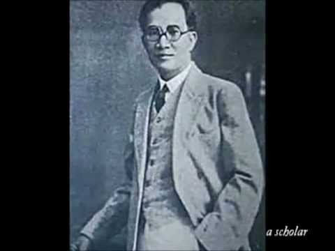 The Jose P. Laurel