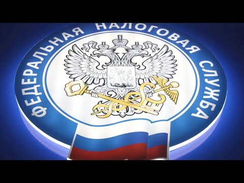 20 11 2018 К ДНЮ РАБОТНИКА НАЛОГОВОЙ СЛУЖБЫ РОССИИ