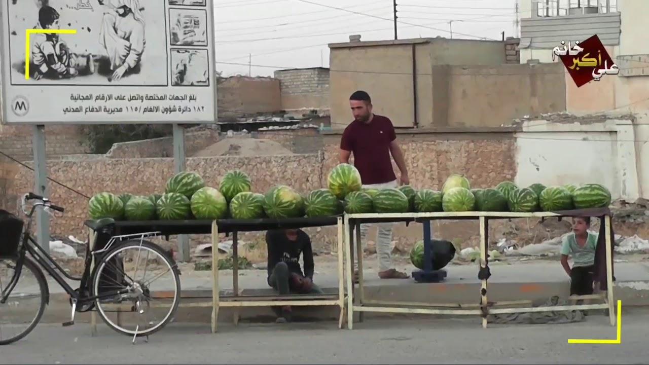 الحياة اليومية في تلعفر 3-7-2020  تقرير || علي اكبر خانم  تصوير || طه ياسين عاشور