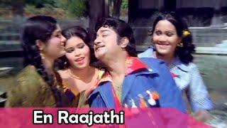En Raajathi Sivaji Ganesan, Sripriya - Thrishoolam - Tamil Classic Song.mp3