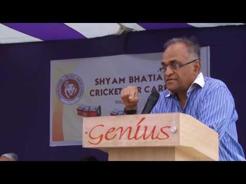 Cricket For Care, Rajkot  Niranjan Shah Speech
