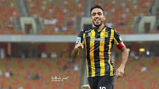 Mahmoud Kahraba⚫Goals and Skills⚫2016/17 HD