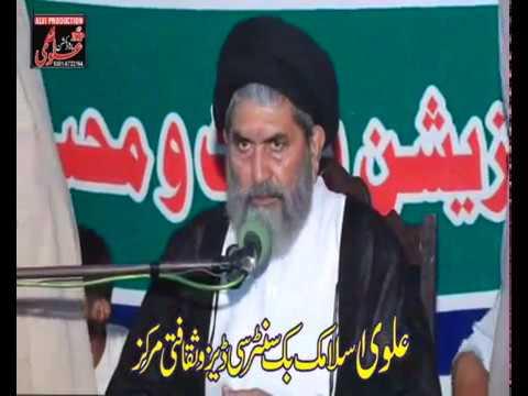 Allama Sajid Ali Naqvi Qaid Milat e Jafaria  Majlis  25 Rajab 2017 Jhugiyan Syedan Shahpor Sargodha