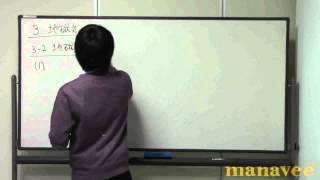 地磁気の要素・地磁気(偏角)の分布-14