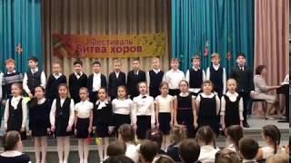 Битва хоров детские песни