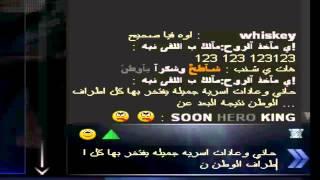 فض بكارة عاهرة الشوارع هيرو (طلاسم) من قبل الاسطورة شاطح وشكرا ي وطن