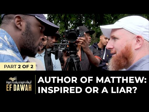 Pt2 Author Of Matthew : Inspired Or A Liar?