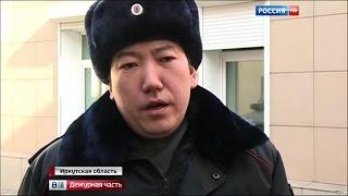 В Иркутской области задержаны нападавшие на дальнобойщиков