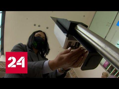 Минздрав изменил правила лечения на дому - Россия 24
