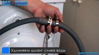 Установка и подключение стиральной машины от компании САН-ТЕХНО(Профессиональная установка стиральной машинки с полным подключением ко всем системам от компании САН-ТЕХН..., 2015-12-15T22:49:53.000Z)