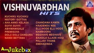 vishnuvardhan-hits-kannada-selected-songs-akash