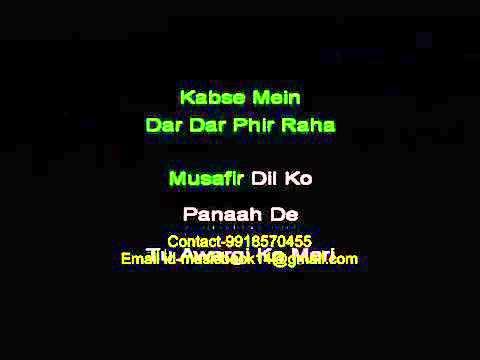 Humnava full real Karaoke Hamari Adhuri Kahani by Project KAraoke.