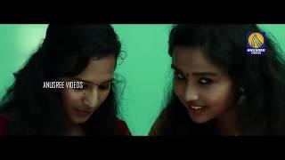 ഒരു അടിപൊളി പാട്ട് Ninte Mathramennum Ninte Kanavilennum Malayalam Song