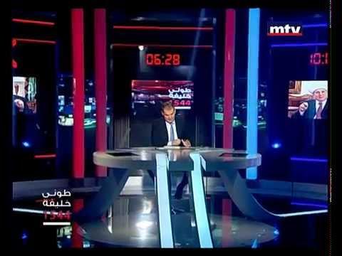 Tony Khalife - 20/10/2014 - ظاهرة الانشقاق عن الجيش للإلتحاق بداعش