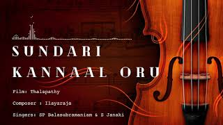 Sundari Kannaal Oru Sethi | Extreme Quality | 24 Bit Song | Thalapathy | Ilayaraja