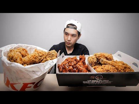 KFC Vs. Korean Fried Chicken