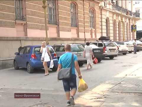 На вулицях Франківська працюватимуть інспектори з паркування