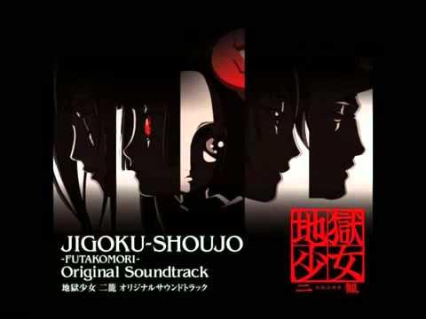 Jigoku Shoujo Futakomori - Hell Girl - Aizome (Piano Version)