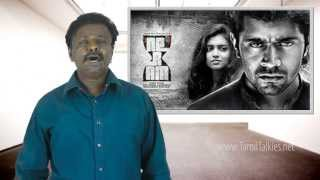 neram-review-budget-report-tamiltalkies