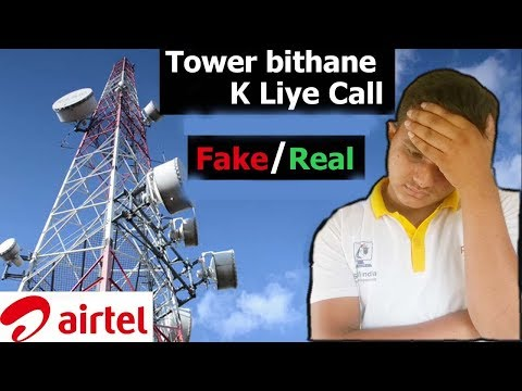 Airtel Tower Installation Call || LIve In 2019 Must Be Watch