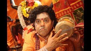 Pei Irukka Illaya  - Moviebuff Sneak Peek 02 | Amer, Jothisha | Pa Ranjith Kumar