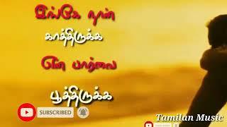 New cut Tamil movie whatsapp status video song in HD || Tamilan Music