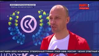 """СпортКоманда - проект """"Спорт в каждый двор"""" в Люберцах"""