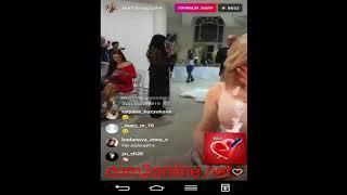 Свадьба Кузина и Артёмовой прямой эфир 24.11.2017