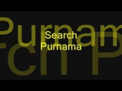 Search  Purnama