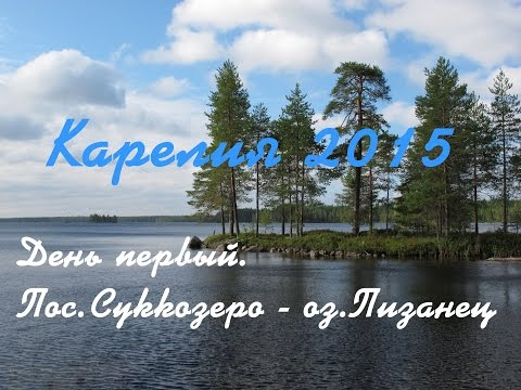 Новости Карелии и Петрозаводска за сегодня. Последние