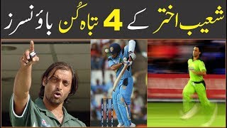 Top 4 Deliveries of Sohaib Akhtar     Urdu/Hindi