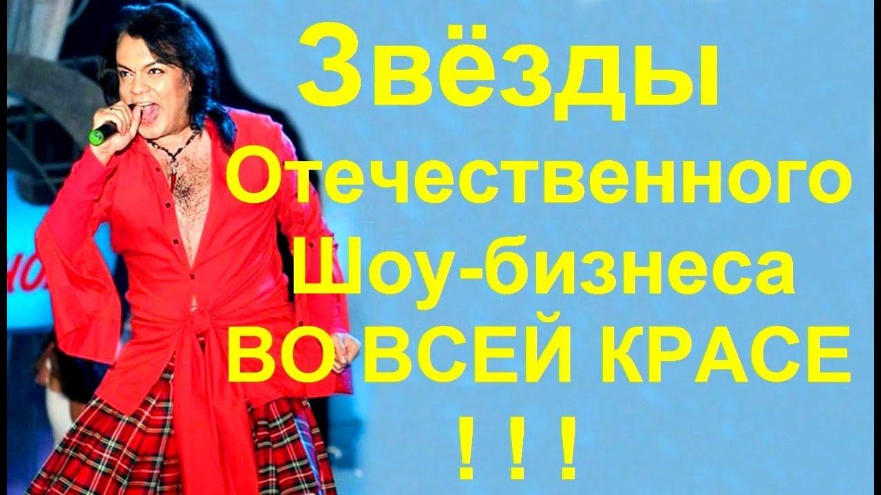 Прислуга звезд татьяна неброд видеоролик фото 322-607