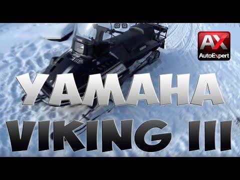 Легендарный снегоход YAMAHA VK 540 III (Viking). Диагностика перед покупкой! Тест-драйв!