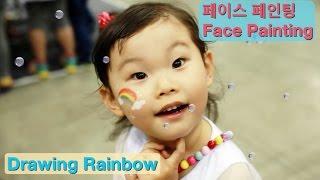 라임 페이스 페인팅-무지개 그리기 Face Painting - Rainbow Drawing 라임튜브 LimeTube