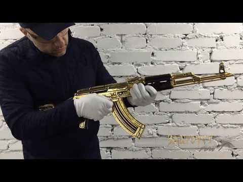 Золотой АКМ. Стрельба из золотого автомата Калашникова