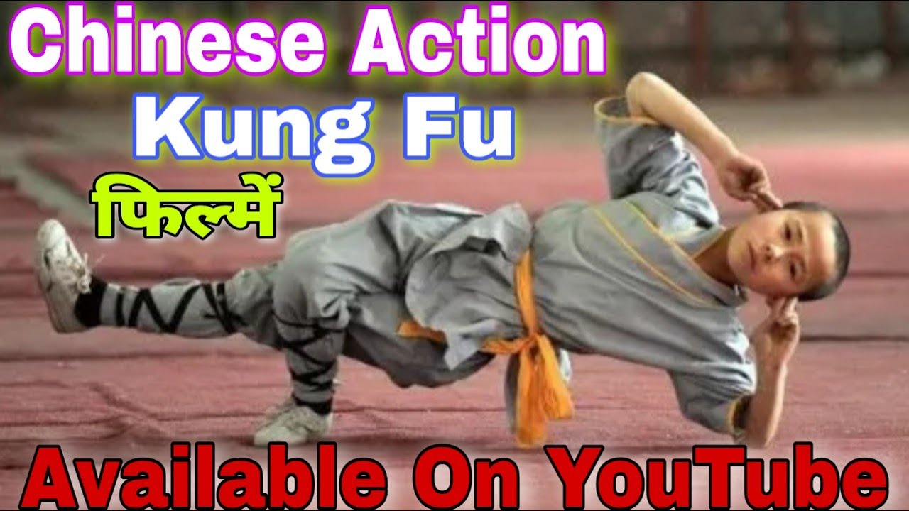 Top 5 Chinese Action, Thriller, Martial Art, Movies In Hindi Dubbed | Available On YouTube with link