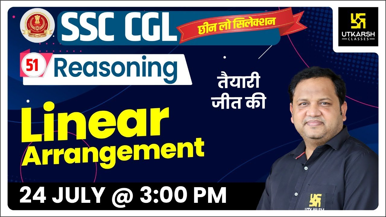 Linear Arrangement | SSC Reasoning | Most Important Question | SSC | By Anubhav Sir