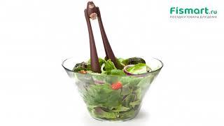 Покупки для кухни | Кухонные аксессуары: обзор Щипцы салатные Ototo Big Foot OT868 | fismart.ru