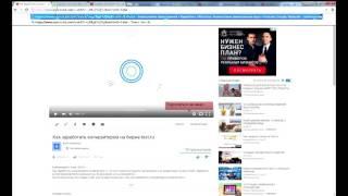 Как скачать видео с Ютуб без программ